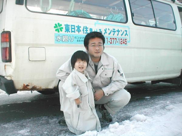 東日本住まいるメンテナンス 北広島